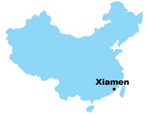 Xiamen map map of china xiamen city maps xiamen maps gumiabroncs Gallery