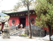 Extension Shaolin Temple Day Tour