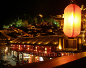 Lijiang 3-Day Essence Tour