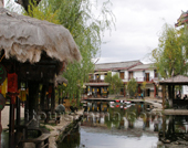 Lijiang 4-Day Exploration Tour