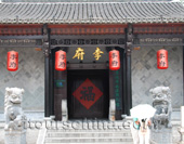 Hefei Highlights Day Tour