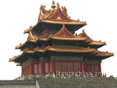 Beijing Essence Tour
