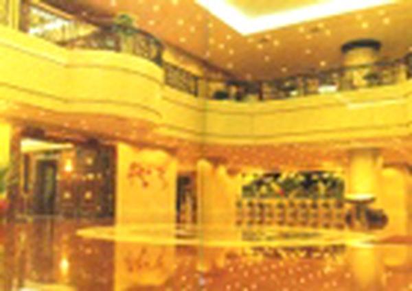 Heilongjiang Kunlun Hotel Booking And Reservation Harbin
