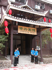 Zhaoxing Hotel Booking And Reservation Zhaoxing Hotels
